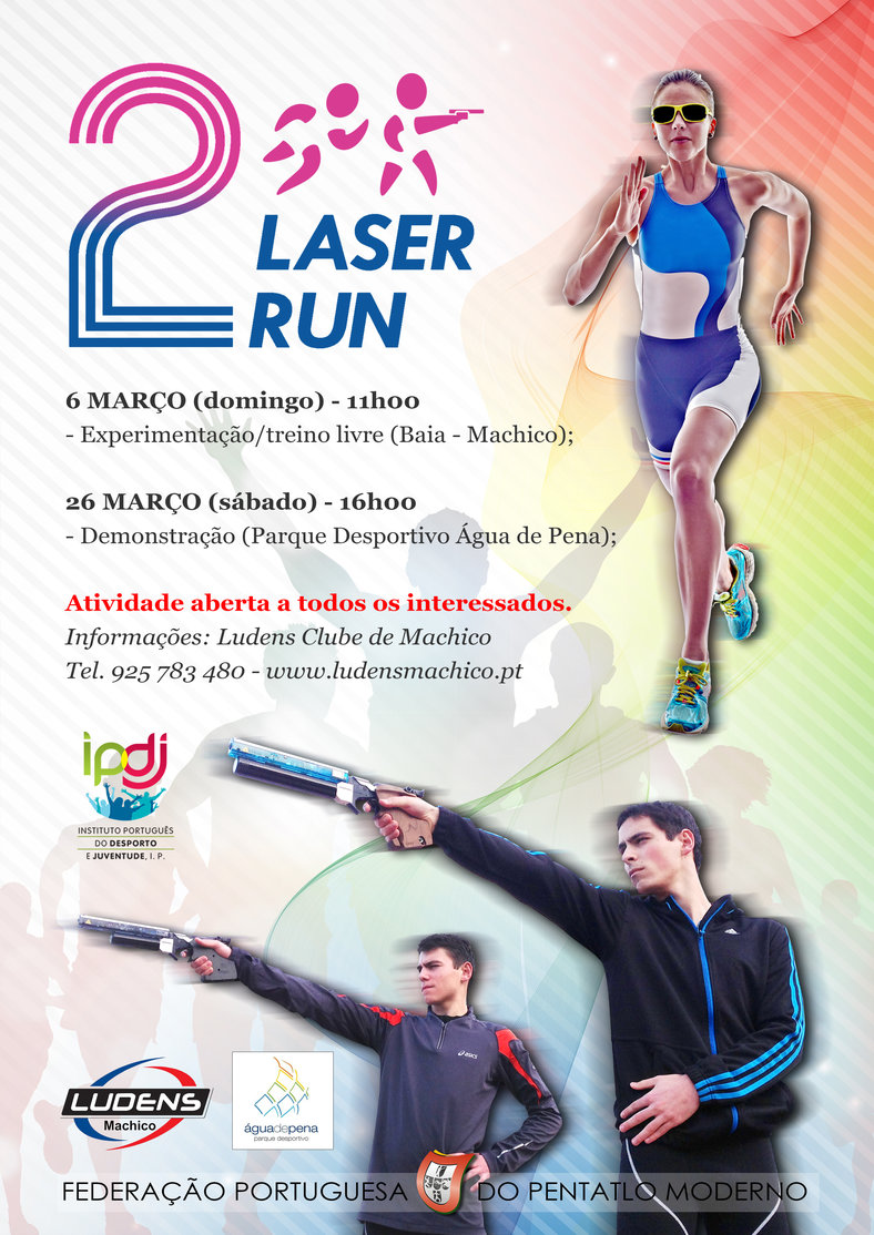 rsz laser run 2016